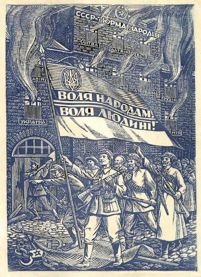 Плакат Ніла Хасевича