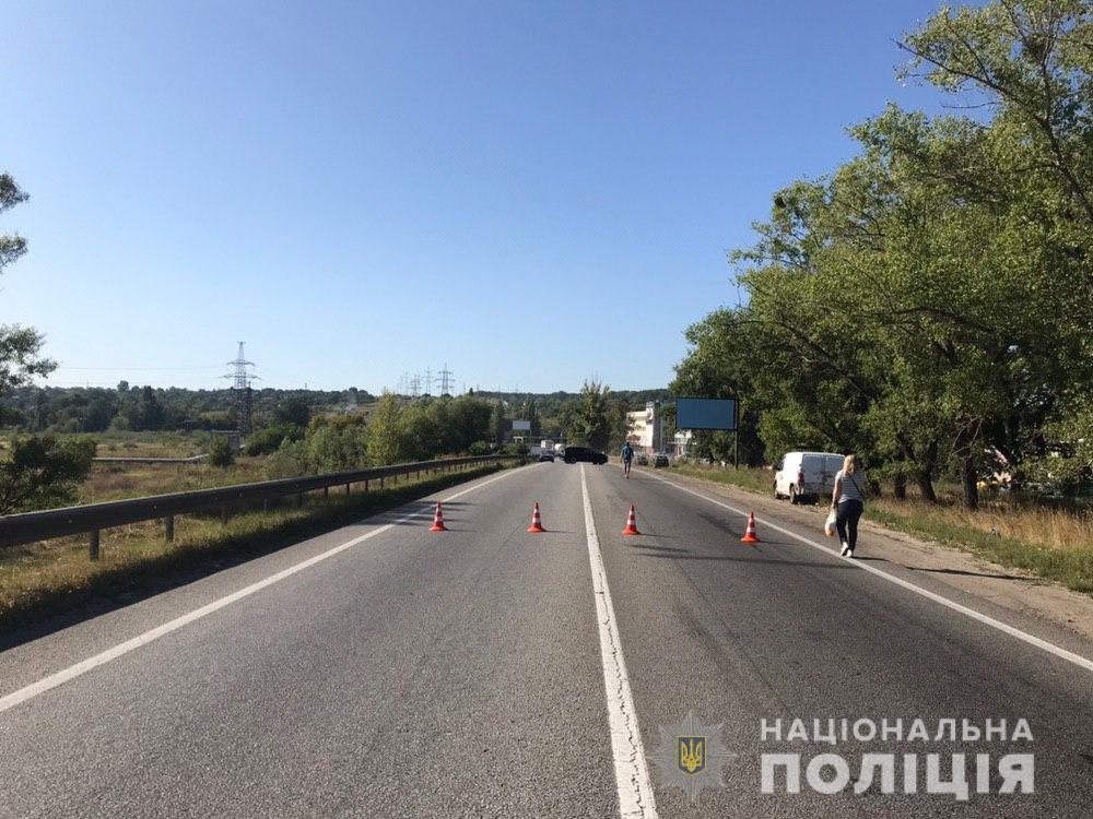 У Харкові обвалився автомобільний міст (ФОТО, ВІДЕО)
