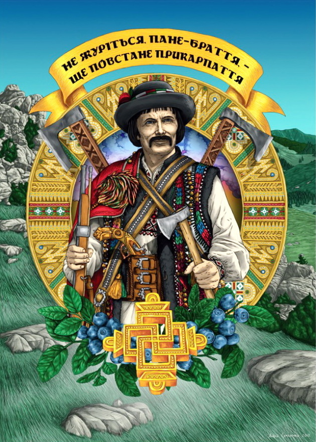 Олекса 2А, плакат, художник Андрій Єрмоленко
