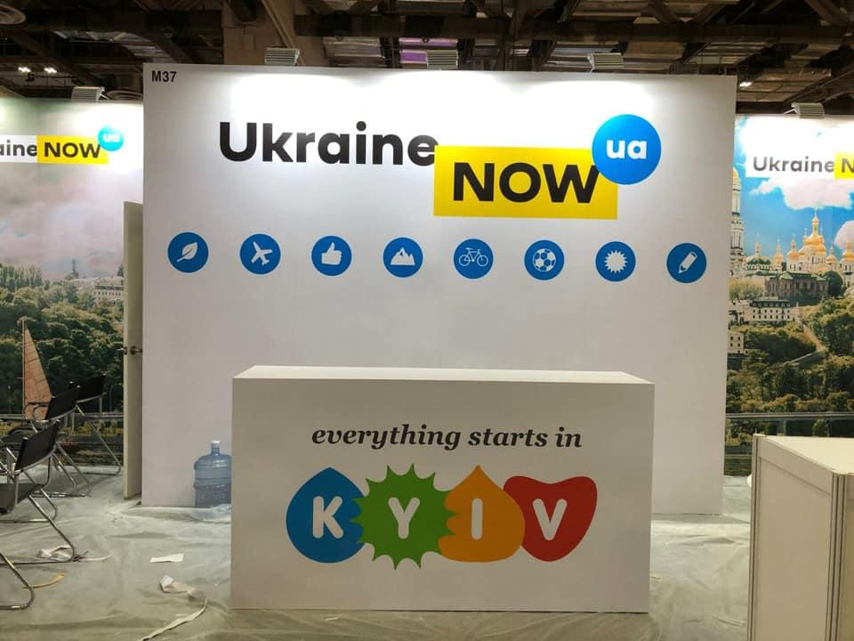Успішна кампанія Ukraine Now