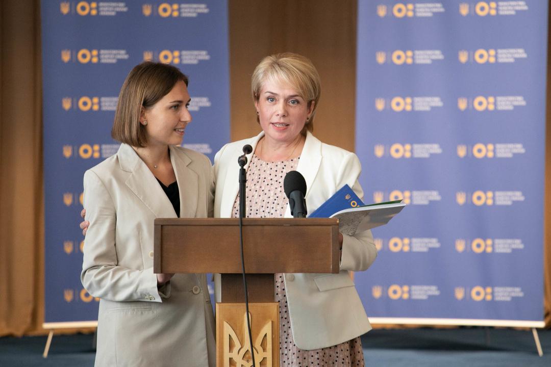 Ганна Новосад та Лілія Гриневич