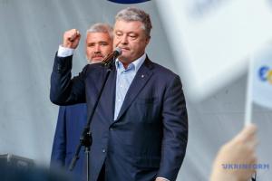 """Порошенко назвав закон про перезапуск судової реформи """"атакою"""" на систему"""