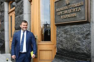 """Богдан позивається до журналістів """"Схем"""" - суд призначив дату розгляду"""