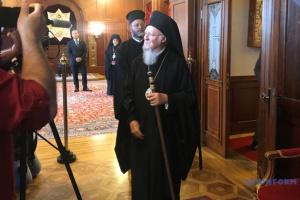 Епифаний пригласил Вселенского патриарха Варфоломея в Украину