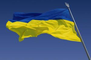 25 wichtige Tatsachen über Flagge der Ukraine