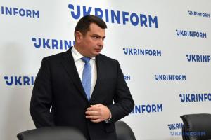 """Ситник програв апеляцію у справі про """"незадеклароване"""" полювання — Сарган"""