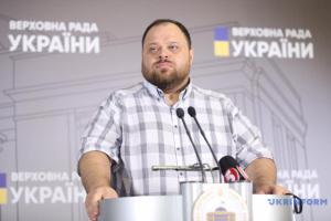 Підготовча підгрупа Ради може не встигнути визначитися зі складом комітетів – Стефанчук