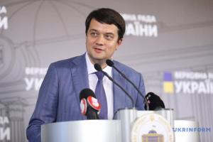 Разумков каже, що 29 серпня Рада не встигне проголосувати за новий Кабмін