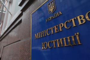 В Минюсте выделили приоритеты по выполнению Украиной Соглашения об ассоциации