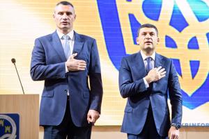 Obecny Gabinet Ministrów nie rozważy kwestii zwolnienia Kliczko – rzecznik prasowy Hrojsmana