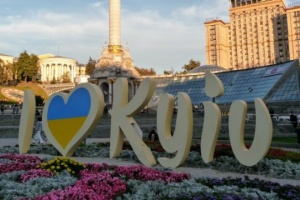 AP通信、ウクライナ首都の英語表記をKievからKyivへ変更