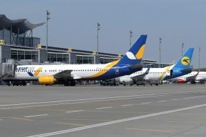 """Аеропорт """"Бориспіль"""" відновив роботу"""