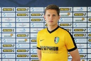 «Олександрія» підписала капітана збірної Латвії