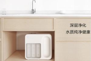 Xiaomi презентувала новий водоочищувач