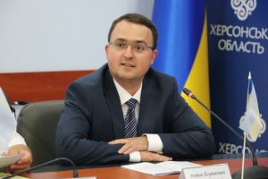 Защиту украинцев в Крыму надо усилить новыми законами - представитель Президента