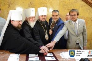 У Львові провели урочистості з нагоди 30-річчя ІІІ відродження УАПЦ