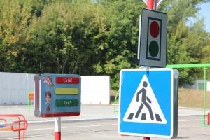 В автогородке под Полтавой детей будут учить правилам дорожного движения
