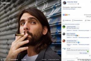 """Ізраїльського """"інтернет-наркокороля"""" екстрадували на батьківщину"""