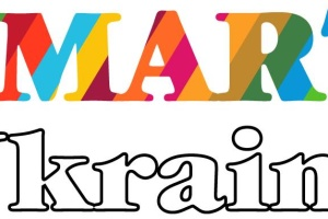 Полтавська облрада оголосила тендер на перший в Україні проєкт Smart region