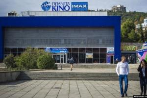 СБУ зацікавилася роботою IMAX в окупованому Криму