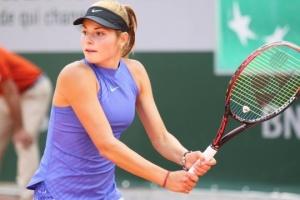 Завацкая вышла в полуфинал квалификации Открытого чемпионата США по теннису