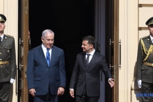 Zelensky annonce la datte possible de la ratification de l'accord de libre-échange avec Israël