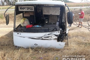 На Черкащині іномарка влетіла в автобус, троє загиблих