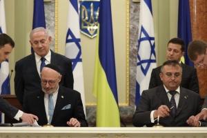 Украина и Израиль подписали документы — фермерство, изучение иврита и украинского