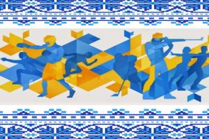 """Комісія НОК """"Закордонне українство"""" заснувала онлайн-журнал """"Спортивний родовід"""""""