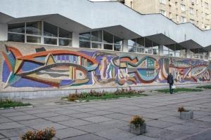 Львівська фреска-акваріум: забудовник обіцяє відновити мозаїку