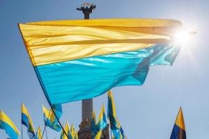 25 важных фактов об украинском флаге
