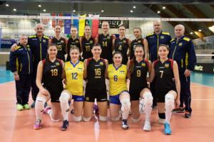 Став відомий розклад матчів жіночої збірної України на волейбольному Євро-2019