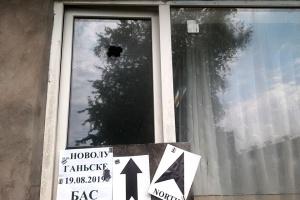 ГПУ зафіксувала наслідки обстрілу Новолуганського