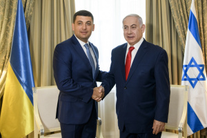 Volodymyr Hroisman s'entretient avec Benyamin Netanyahou