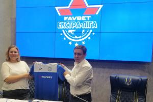 Украинская футзальная Экстра-лига сменила название и логотип