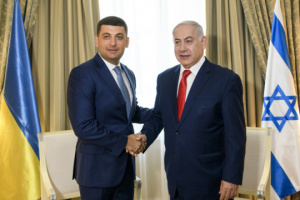 Ukraine actually introduces free trade regime with Israel – Groysman