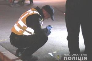 Стрілянина у Голосіївському парку: стали відомі деталі конфлікту