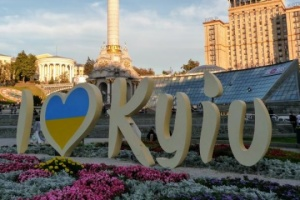 Kyiv named among 50 world's friendliest cities