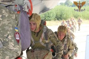 95-та бригада запрошує на день відкритих дверей