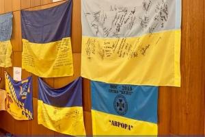 СБУ запрошує на виставку історичних прапорів та бойових знамен