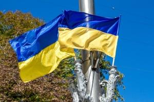 У День Державного Прапора України та День Незалежності в Києві обмежать рух транспорту