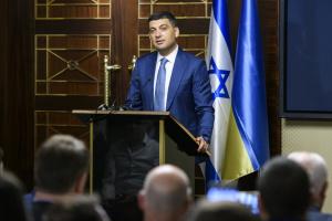 Groysman: Acuerdo de Libre Comercio con Israel abre nuevas oportunidades (Fotos)