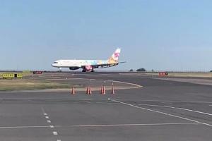 Самолет из Китая совершил экстренную посадку в Казахстане