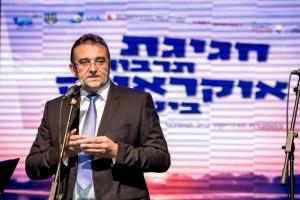 Ucrania planea abrir una Oficina para la Innovación en Jerusalén