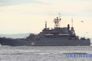 InformNapalm: Russian Yamal landing craft involved in seizure of Crimea