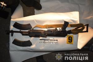 У рейдеров с Харьковщины изъяли арсенал оружия