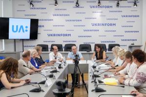 «Ты в сердце моем, Украина!». Международный фестиваль-конкурс ко Дню Независимости