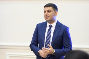 Hroїsman: L'économie ukrainienne a progressé de 4,6% au 2ème trimestre de 2019