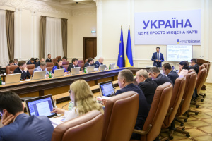 Government approves regulations on State Service for Ethnopolitics