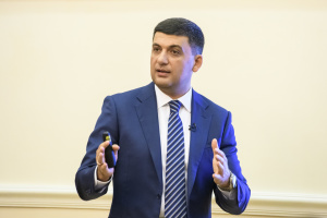 Groysman expects average salary in Ukraine to reach $620 in 2021